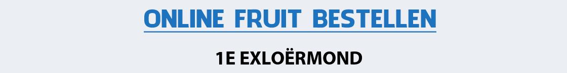 fruit-bezorgen-1e-exloermond