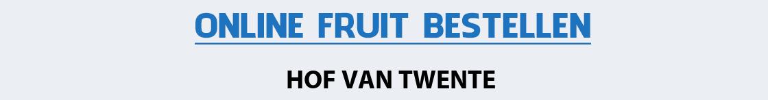 fruit-bezorgen-hof-van-twente