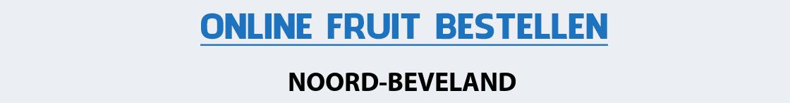 fruit-bezorgen-noord-beveland